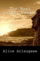 Moai Island Puzzle