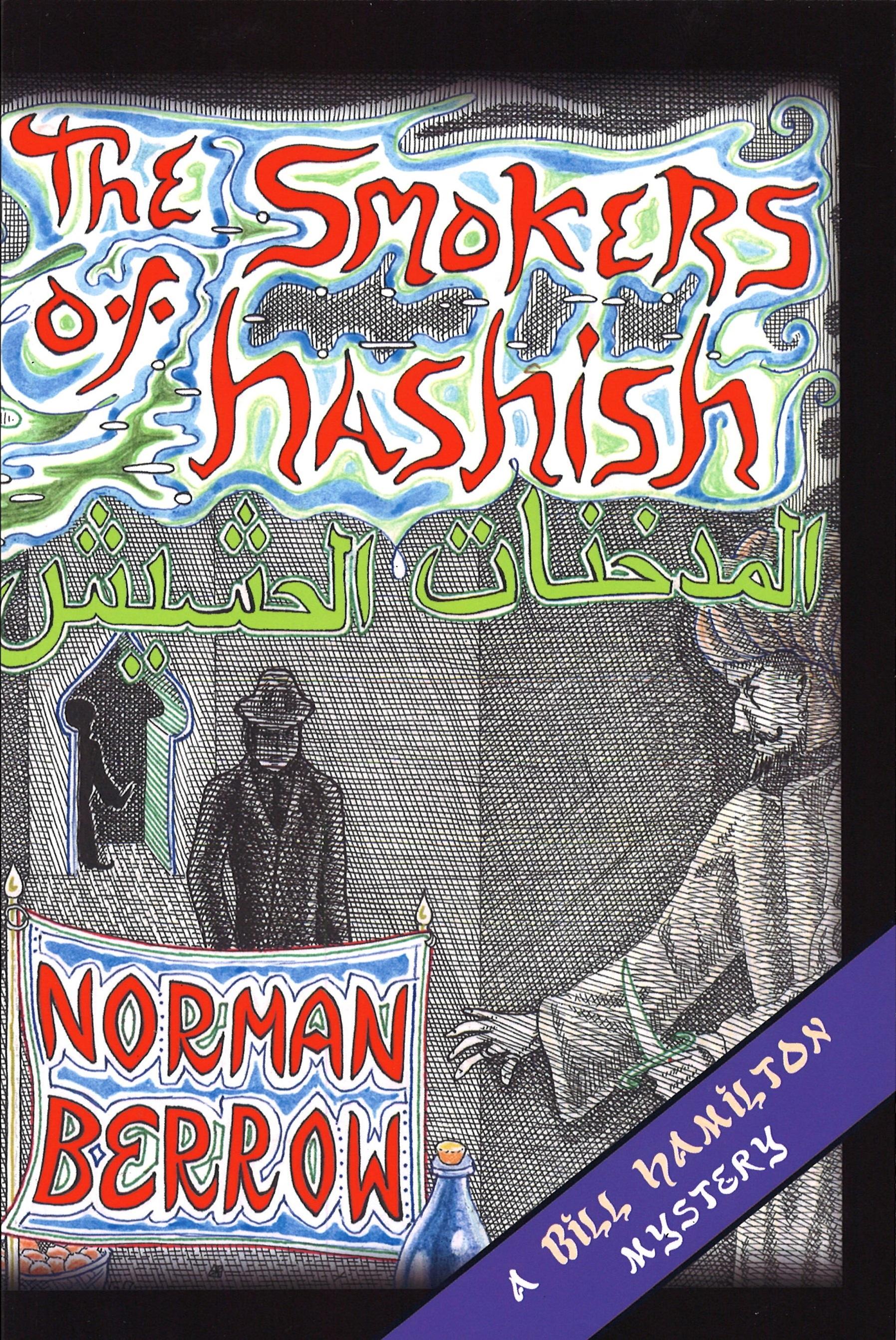 Smokers of Hashish