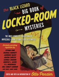 Black Lizard Locked Room