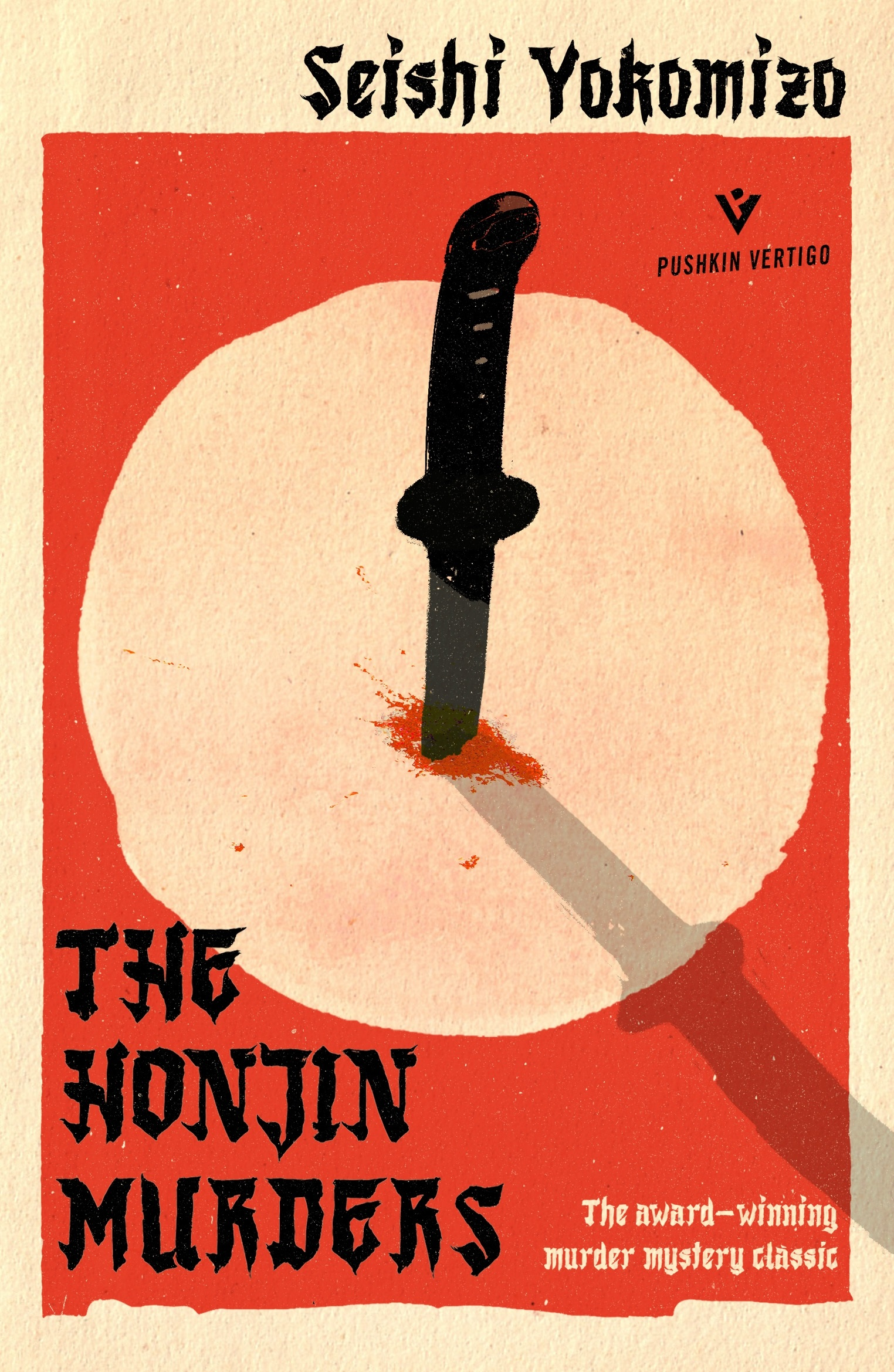 Honjin Murders, The