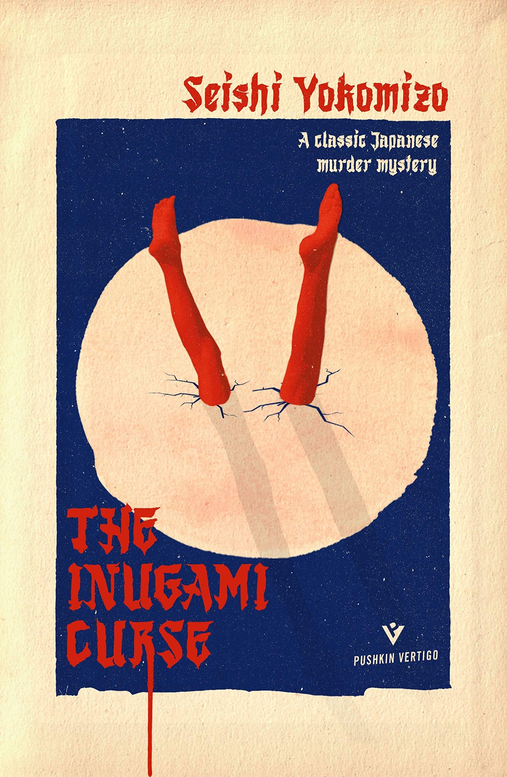 Inugami Curse, The